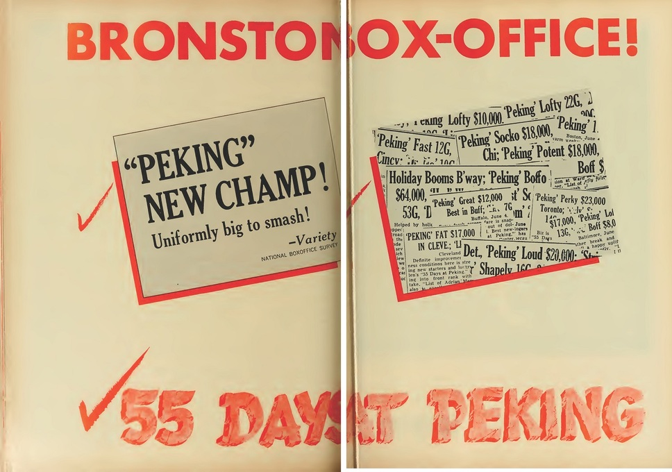 55 DAYS AT PEKIN BOX OFFICE USA 1963