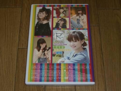 Couverture et Extrait du DVD   ~Morning Days Happy Holiday Tokubestu Hen~Risa Niigaki FanClub Tour in Shizuoka