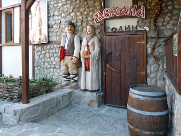 Jour 3 - Bansko - Mejana