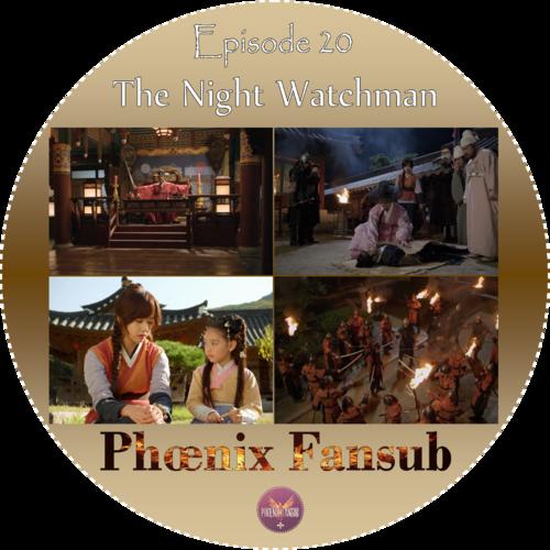 The Night Watchman - Épisode 20 ~