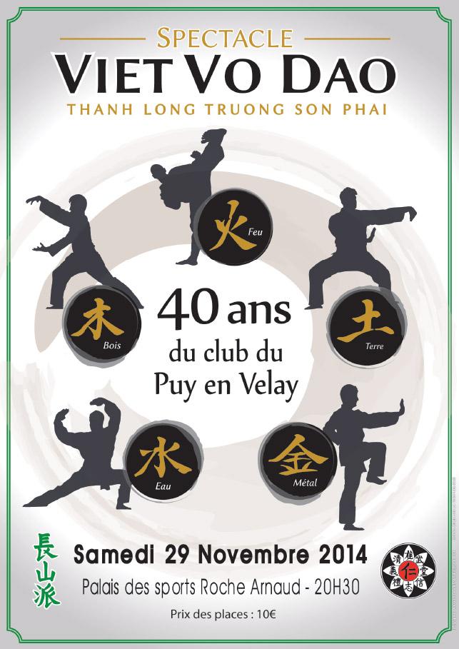 Evénement !!! Les 40 Ans du Club du Puy en Velay