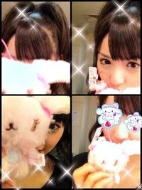 Blog Sayumi Michishige