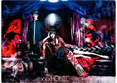 xxxHOLIC (live)