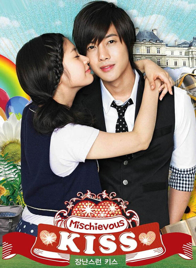 Playfull Kiss / Michievous Kiss (K drama)