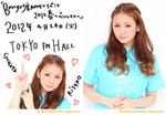 Berryz Koubou ANNEX event 2012 Haru ~Berikkusu~