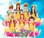 29th single : Cha Cha Sing