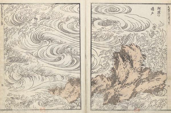 Avent 2014 - Jour 13 : Les tourbillons de Naruto, Hokusai
