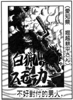 SBS Volume 77