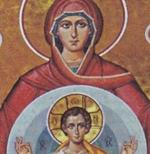 La Vierge du Signe...