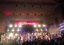 NAON no YAON 2014 LoVendoЯ