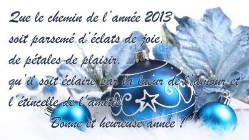 2012 TIRE SA REVERENCE....BONJOUR 2013!!!!!