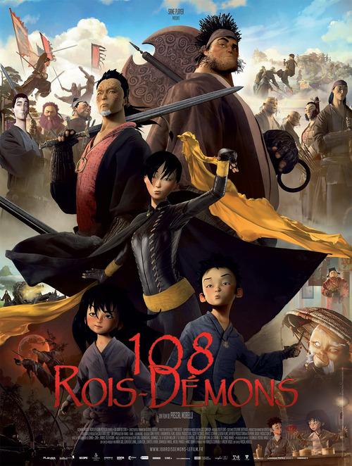 """Bonsoir a l'honneur : """" les 108 Rois Démons """""""