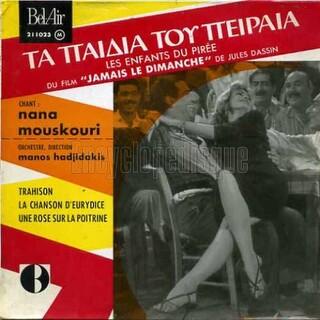 Nana Mouskouri, ces 1er enregistrement