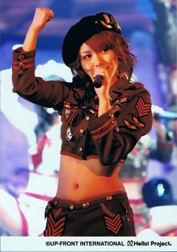 Morning Musume Concert Tour 2010 Aki ~Rival Survival~