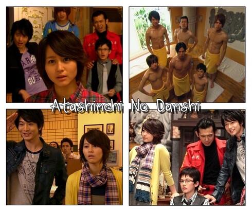 Atashinchi No Danshi (J drama)