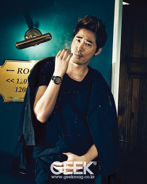 Kang Ji Hwan pour Geek