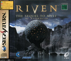 RIVEN The Sequel To Mysth