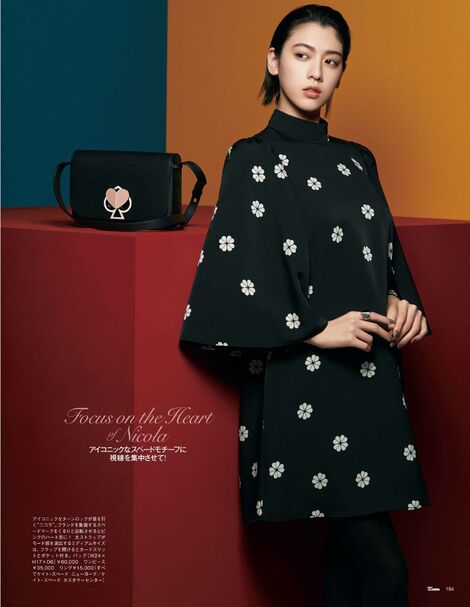 Magazine : ( [25ans] - 2019.10 / Ayaka Miyoshi )