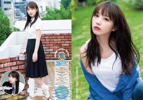 Magazine : ( [Young Jump] - 2020 / N°31 - Yuki Yoda & Kano Takahashi Staring )