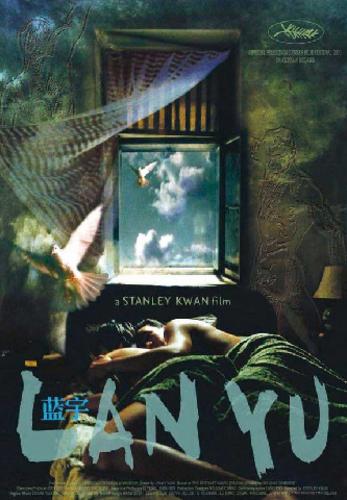 Lan Yu. Hong Kong.