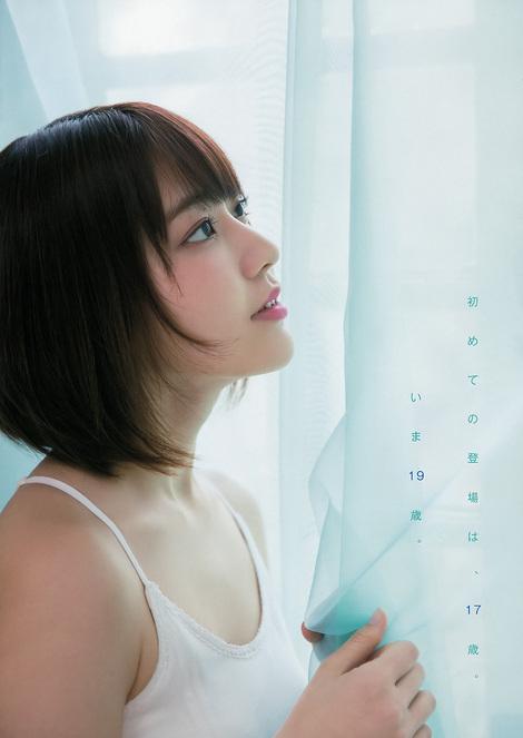 Magazine : ( [Young Animal] - 2017 / N°16 - Sakura Miyawaki & Amane Tsukihashi Staring )