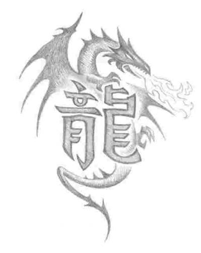 Pin dessin dragon japonais a colorier on pinterest - Dessin dragon japonais ...
