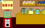 Escape from Dagashiya - Escape-Cafe