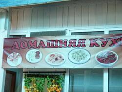 Bishkek, Kirghistan