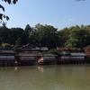 Kayakyo