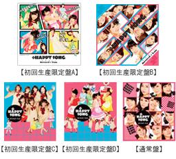 Cover de Chou HAPPY SONG devoilé !