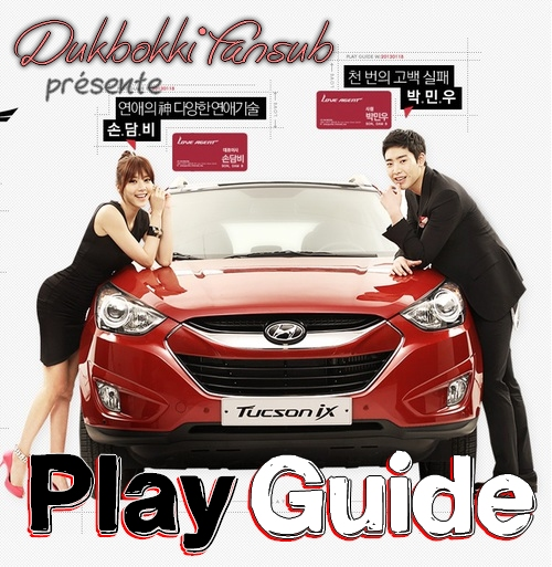 Play Guide