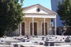 Le cimetière juif - Bayonne