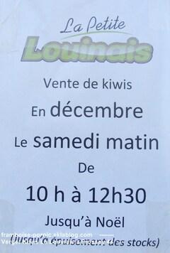 Kiwis du Verger La Petite Louinais à Frossay