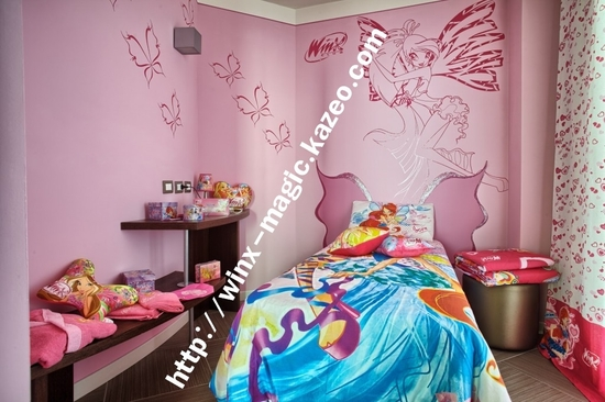 Chambre Fairy Dream 2