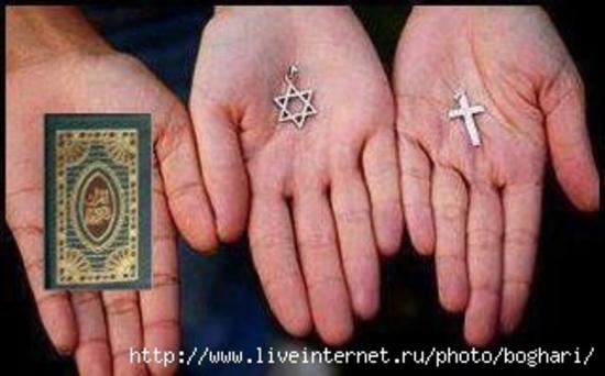 Prophète de l'Islam est une religion de paix et d'amour. Jésus (psl) et le Prophète. Sortie Hazrat Mahdi (as) s »sera celui de la paix et la sécurité dans la période