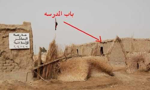 الفرق بين العراق الجديد و الصومال الجديد