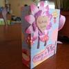 Mini Louise Fev12 - 07.03.2012 0002(1)