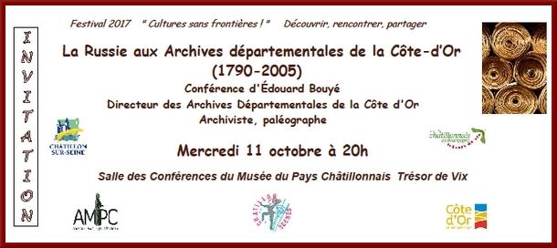 """Dans le cadre du Festival """"Cultures sans Frontières"""", Edouard Bouyé, Directeur des Archives Départementales, présentera une conférence sur la Russie"""