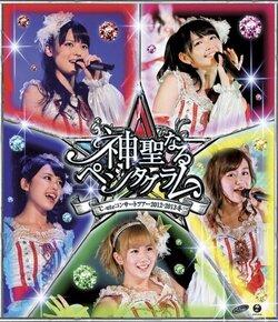 DVD : °C-ute's Concert Tour 2012/2013 Fuyu ~ Shinsei Naru Pentagram ~