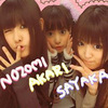 松井さやか (2009/12/05)