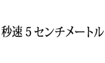 a - description