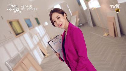 """Résultat de recherche d'images pour """"seok mi her private life"""""""