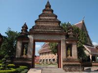 temple à Dan Sai