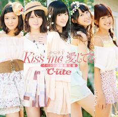 Kiss Me Aishiteru