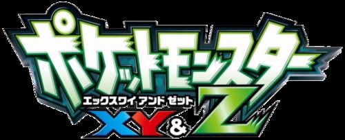 Pokémon XY&Z : Saison 19 VOSTFR