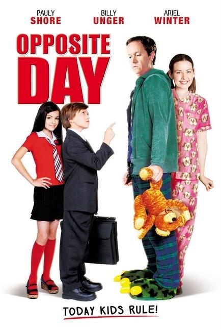 Super Kids (2009) DVDRiP