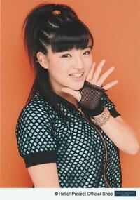 Egao no Kimi wa Taiyou sa / Kimi no kawari wa Iyashinai / What is LOVE?