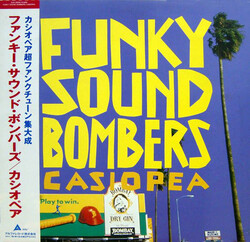 Casiopea - Funky Sound Bombers - Complete LP