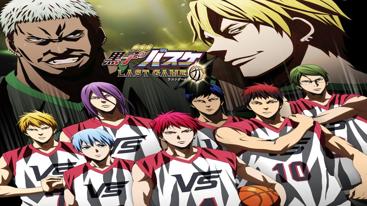 UPTOBOX GAME KUROKO LAST TÉLÉCHARGER VOSTFR BASKET NO