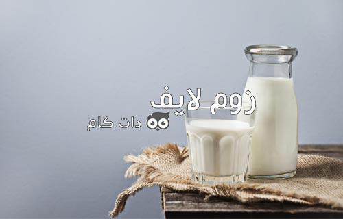 عملکرد رژیم شیر